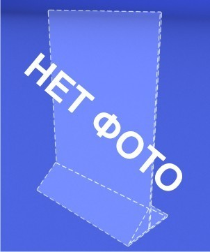 MS-01. ��������� ��� Bluetooth � �������� 70�45.